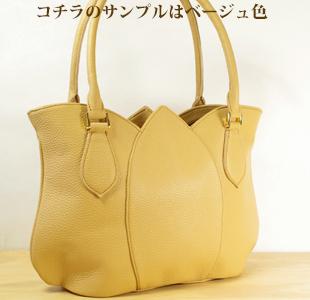 チューリップ・レザーバッグ:革鞄