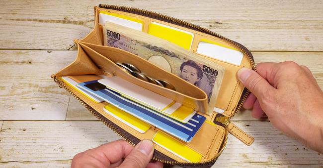 Lファスナー:カービング:長財布