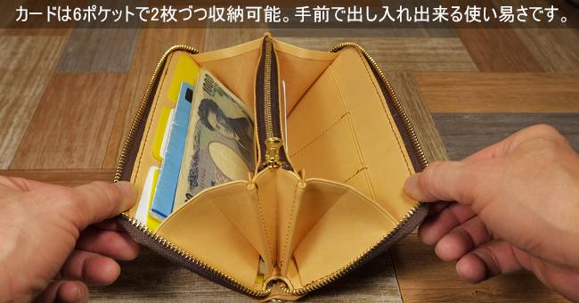 ハートの唐草カービング:ラウンドファスナー長財布
