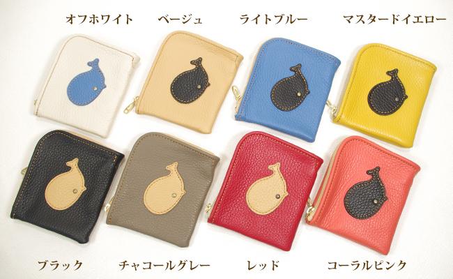 L字ファスナーミニ財布:クジラ(鯨)