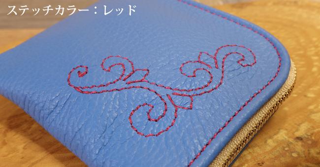 L字ファスナー・ミニ財布:唐草ステッチ
