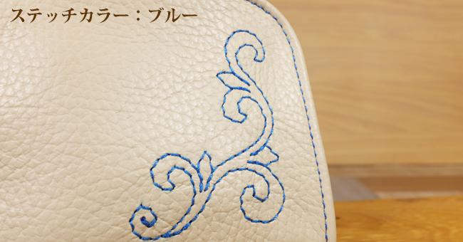 Lファスナー・ミニ財布:唐草ステッチ