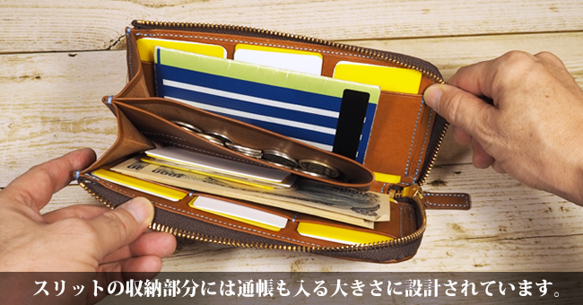 Lファスナー:長財布:革財布:可愛いハート
